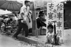 Pump Attendant, Jinghong, Yunan