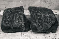 Mani Stone. Mudh