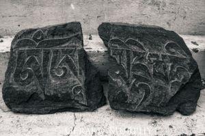 Mani Stone, Mudh