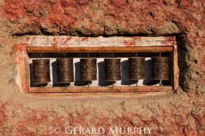 Prayer Wheels, Nako