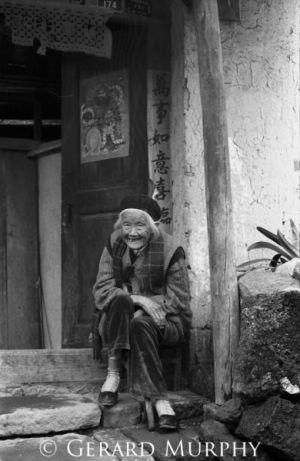 Doorstep Smile, Tenchong, Yunan